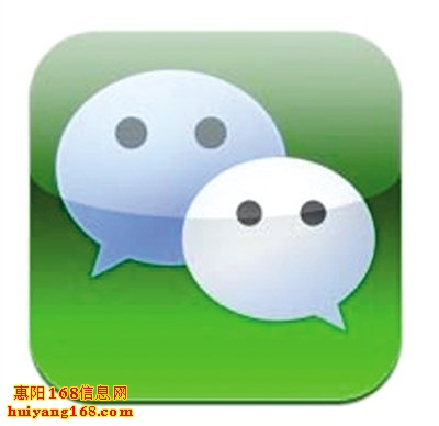 I think the conversation bubbles in the Weixin logo look like small ghosts