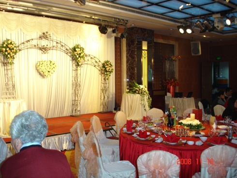 Golden jaguar plaza - home to two weddings that I went to over the years.  The round tables were customary at most all of the weddings I went to.
