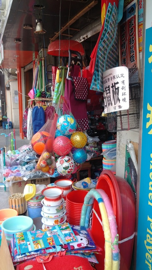 This storefront really caught my attention - the bright colors caught my eye first and then the contents started spilling out.  There are balls and basins, hula hoops and chamber pots.  Truly a store with a little of everything!