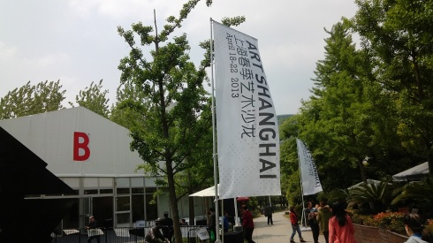 A windy day at Art Shanghai