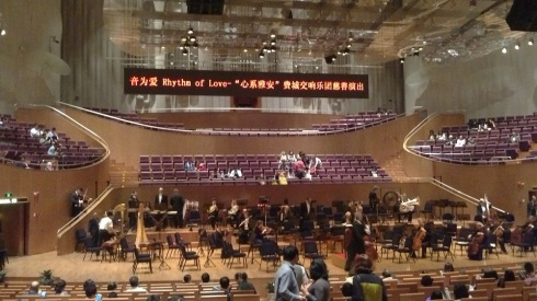 Waiting before the concert