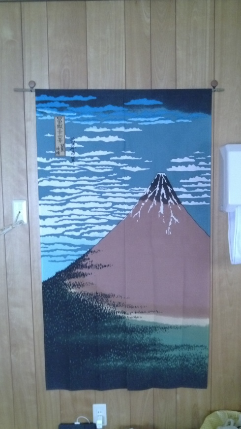My search for Mt. Fuji in Japan - I finally found it - on the panel in the apartment we stayed in!