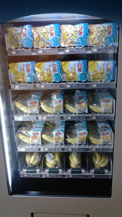 The healthiest vending machine I have ever seen
