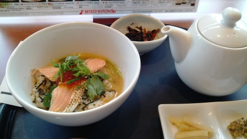 The miso soup is in the teapot then you pour it over the rice and salmon.  Very healthy and very delicious!