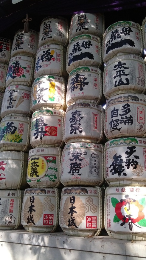 Barrels of sake - which is your favorite?