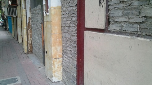 The bricks...