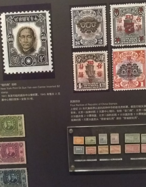 A few of the many stamps on display
