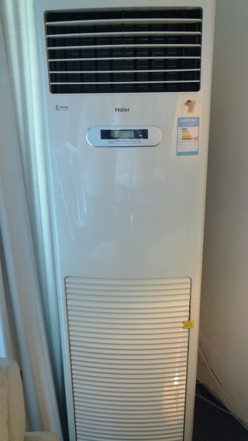 The air conditioner - estimated to be around 10 years old - which may have been the root of the problem