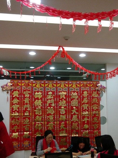 Decorations from our office cross-office new year's celebration for the year of the horse