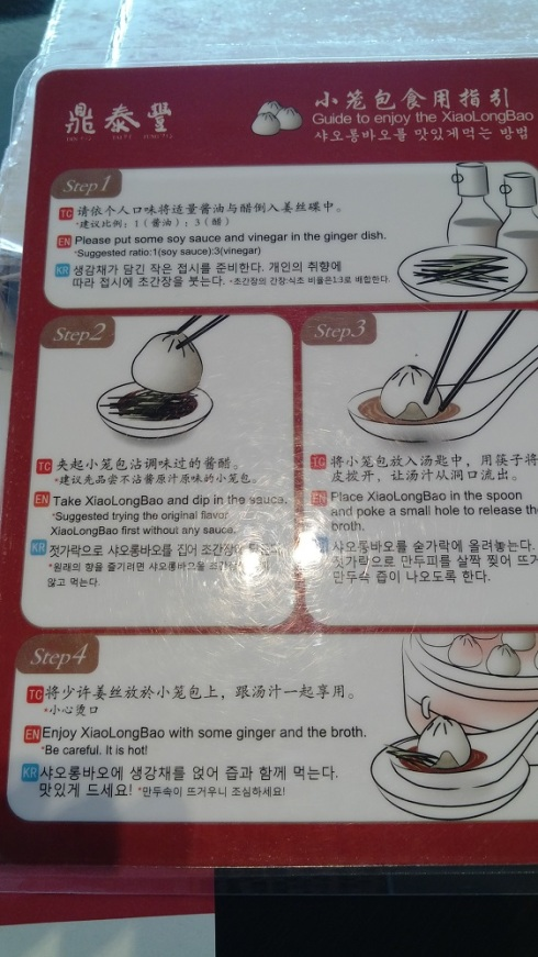 This side has directions in Chinese, English and Korean - the reverse French and Japanese.  Eating soup dumplings can be tricky!