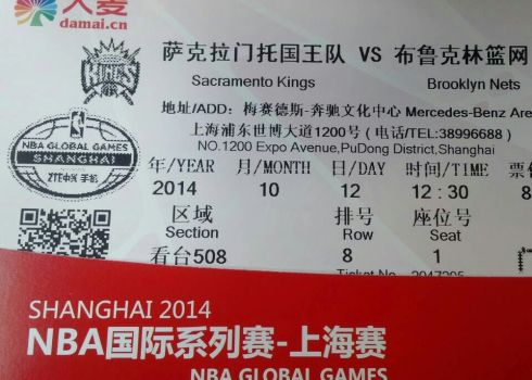 NBA in Shanghai!